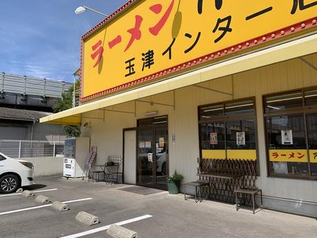 来来花田5月 (1)