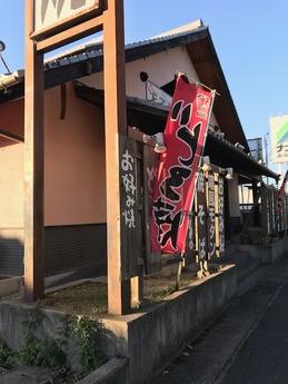 三木の喃風 (1)