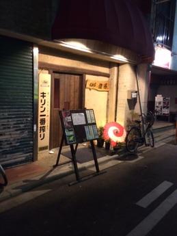 遊膳 (1)