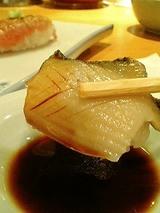 鮨 海馬  あわび(500円)