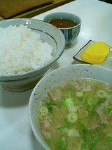 ご飯と豚汁