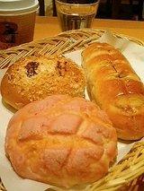 ぶぅらんじぇNAGASAWA 100円パン