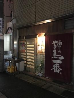 西井のナイト (1)