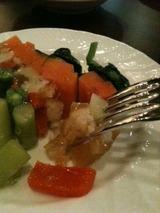 テルミニ 季節野菜のテリーヌ 400円