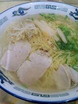 新生軒 ワンタン麺 600円