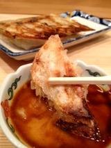 Uぅめぇー uぅめぇー餃子 290円