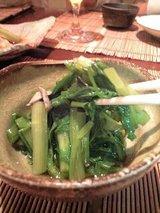 竹膳 せり煮浸し(500円)