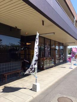 八雲東店 (1)