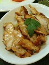 テルミニ 鶏モモ肉の自家製スモーク400円