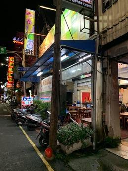 町鑫海鮮美食 (1)