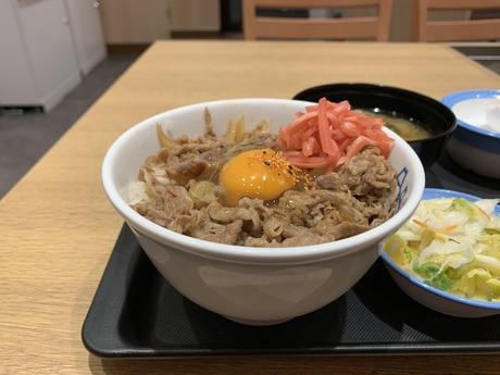 松屋 (2)