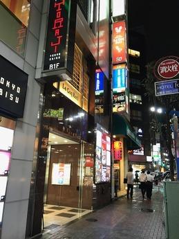 池袋駅前店 (1)