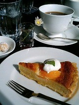 ガレリア ブレンドコーヒー 400円