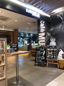 cafe MUJI (1)