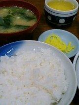 めし(小)、味噌汁