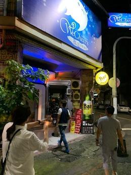 WeCheers微信音楽酒吧 (1)