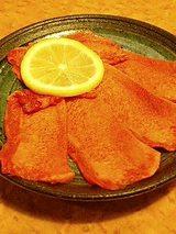 肉の大月 最上塩タン(850円)