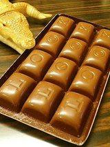 ルックチョコレート