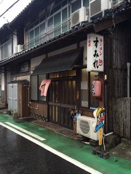 すみれ (1)