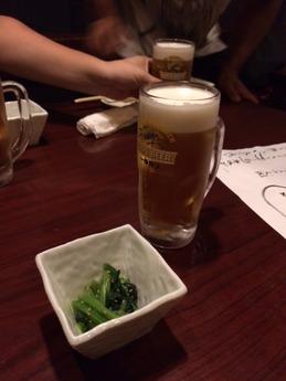 てんごく (2)