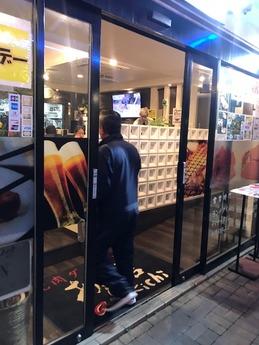 あみきち土気駅 (1)