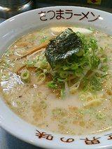 薩摩羅麺 神戸栄光店 さつまラーメン(500円)