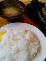 かもめ屋A定食(3150円)