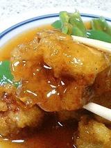 喰太呂 酢豚 1260円