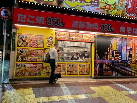 ジャンボ総本店 (1)