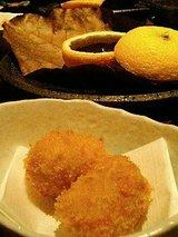 海老芋コロッケ
