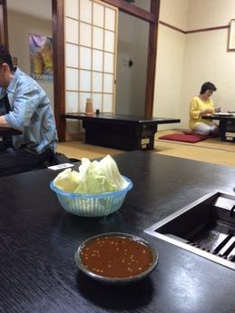 さわなか (2)