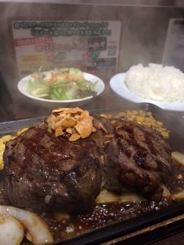 いきなりステーキ! (3)