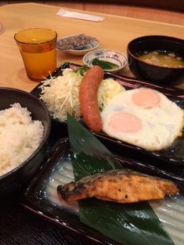 銀次 特得朝定食 537円 (1)