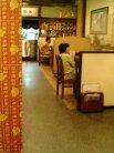 中国料理 興隆園