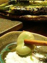 流ちょう 焼き空豆(680円)