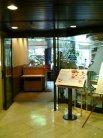 大阪全日空ホテル カフェ・イン・ザ・パーク