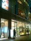 喃風クレフィ三宮店