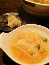 梅雑炊(600円)