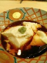 海馬 おぼろ豆腐 500円