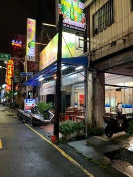 町鑫海鮮美食3 (1)