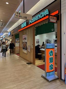 熊本駅吉野家 (1)