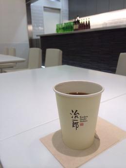 クーヘンスタジオ治一郎 珈琲 230円