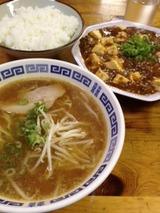 萬坊 マーボー豆腐定食 730円