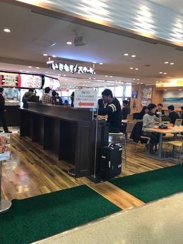 いきなりステーキ熊本空港 (1)