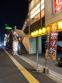 岸和田7月 (1)