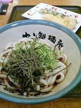 めん屋 ぶっかけうどん(中)温(390円)