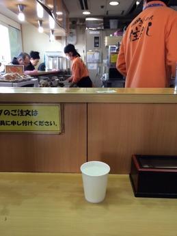 グル麺 店内