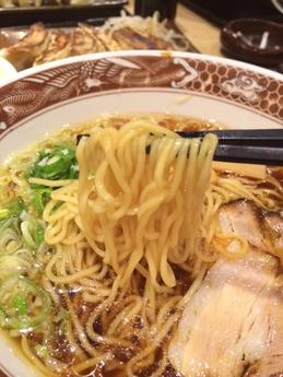 驛麺 ラーメン (1)