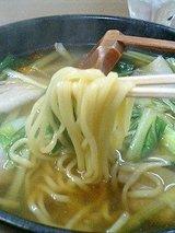 菜麺 菜麺(650円)2