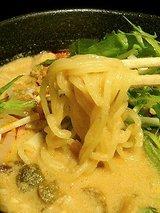 桂林特製坦坦麺(680円)